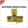 antinoise02.jpg